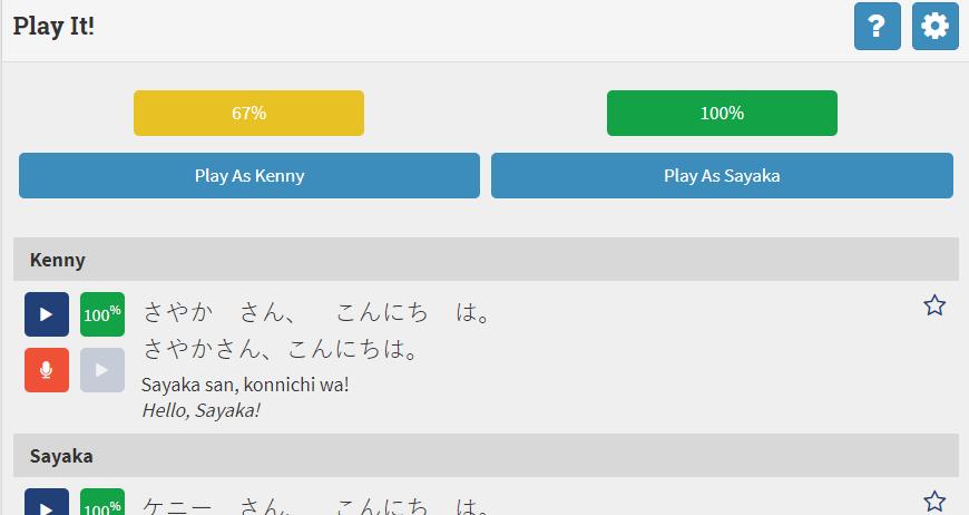 คอร์สเรียนภาษาญี่ปุ่นออนไลน์