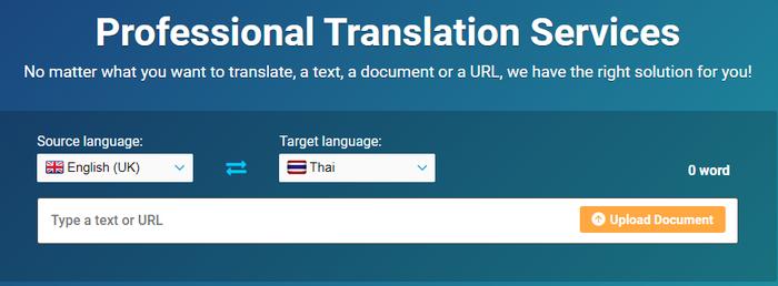 เว็บแปลภาษาออนไลน์