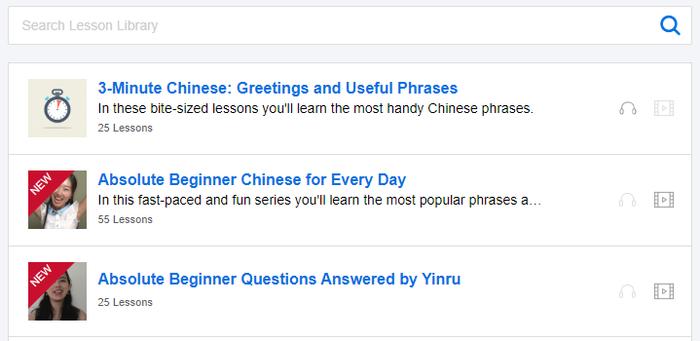 รีวิว เรียนภาษาจีน ChineseClass101