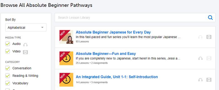 บทเรียนภาษาญี่ปุ่เบื้องต้น
