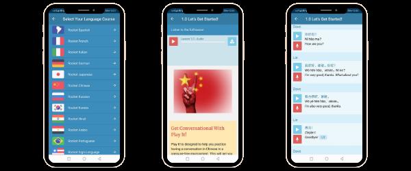 แอพเรียนภาษาจีน Rocket Chinese