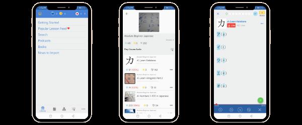 แอพเรียนภาษาญี่ปุ่น LingQ