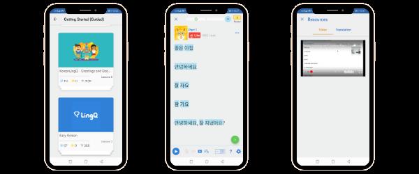 แอพเรียนภาษาเกาหลี LingQ
