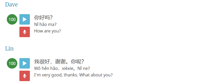รีวิว คอร์สเรียนภาษาจีน Rocket Chinese