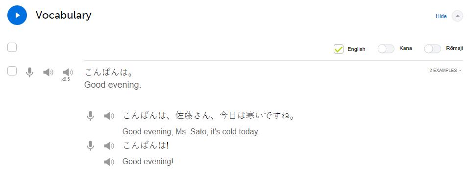 ภาษาญี่ปุ่นเบื้องต้น, เรียนภาษาญี่ปุ่นออนไลน์, เรียนภาษาญี่ปุ่นตัวต่อตัว, เรียนภาษาญี่ปุ่นกับครูเจ้าของภาษา, รีวิว JapanesePod101