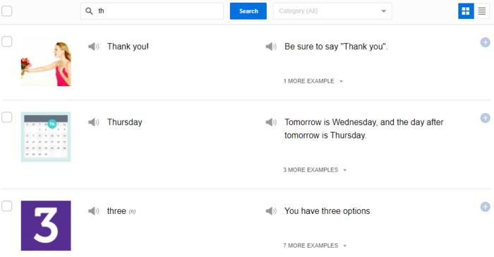 ฝึกพูดภาษาอังกฤษ ด้วยตัวเอง